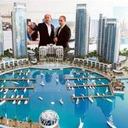 City Model aqua plan Dubai