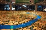 City Model Chine