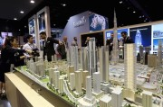 City Model Dubai city blocks