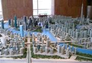 City Model Dubai downtown