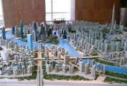 City Model Dubai downtown