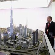 City Model Dubai
