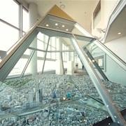 City Model Japan